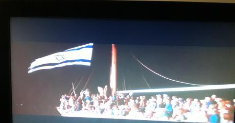 flag exodus